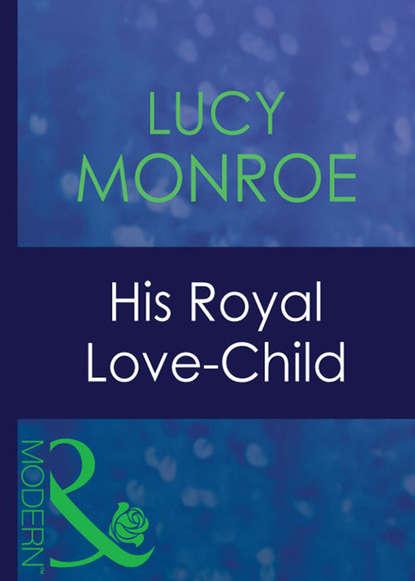 Люси Монро His Royal Love-Child david means the secret goldfish