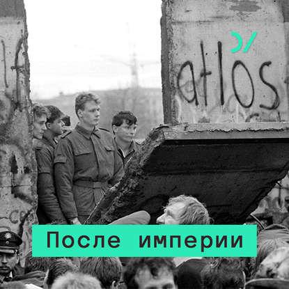 Михаил Саакшвили Революция на постсоветском пространстве владимир токарев революция 2019