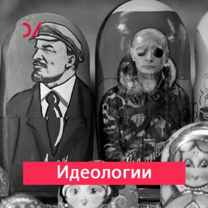 Виктор Николаевич Монахов Лекарство против будущего монахов в монахова и по дорогам сирии