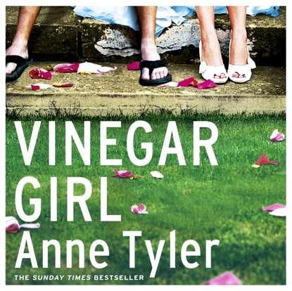 Энн Тайлер Vinegar Girl недорого