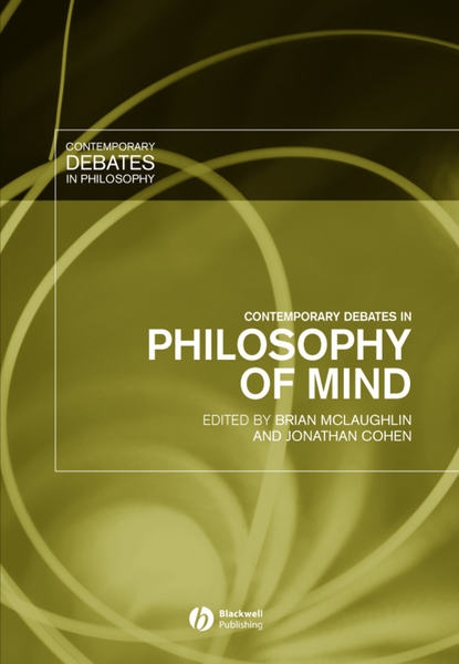 Jonathan Cohen Contemporary Debates in Philosophy of Mind john morreall comic relief a comprehensive philosophy of humor