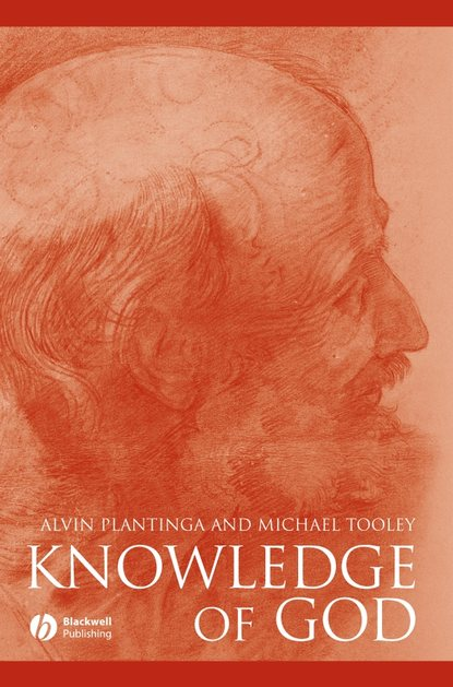 Alvin Plantinga Knowledge of God alvin plantinga knowledge of god