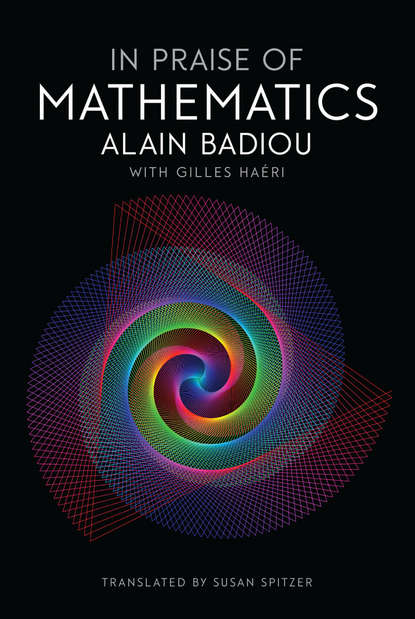 Susan Spitzer In Praise of Mathematics linda gray the road to happiness is always under construction unabridged