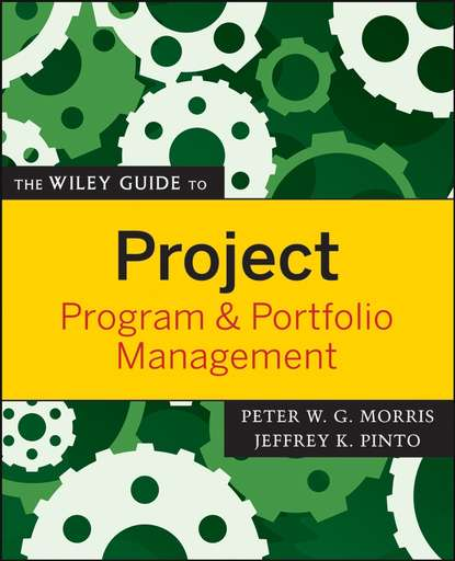 Peter Morris The Wiley Guide to Project, Program, and Portfolio Management management