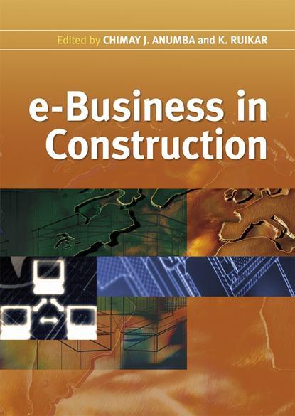 Фото - Kirti Ruikar e-Business in Construction kirti ruikar e business in construction
