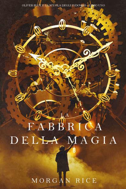 Морган Райс La Fabbrica della Magia браслет magia di gamma 94833