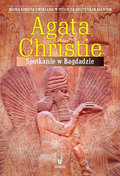Агата Кристи Spotkanie w Bagdadzie агата кристи spotkanie w bagdadzie