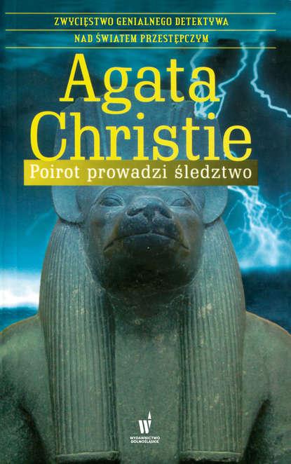 Агата Кристи Poirot prowadzi śledztwo агата кристи poirot investigates