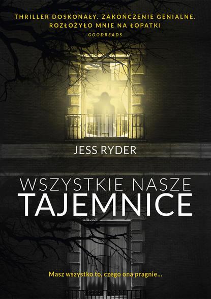 Jess Ryder Wszystkie nasze tajemnice недорого