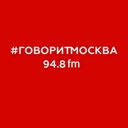 Болгария и СССР