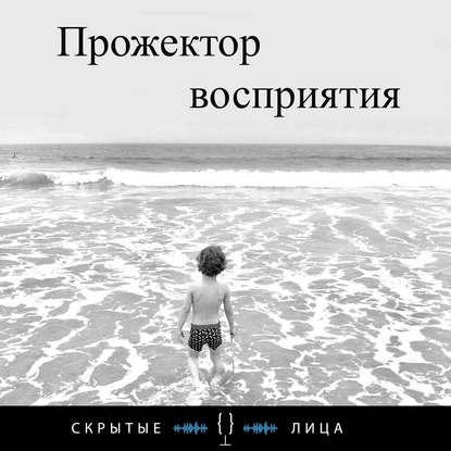 Фото - Владимир Марковский Бизнес кинотеатров домашние кинотеатры
