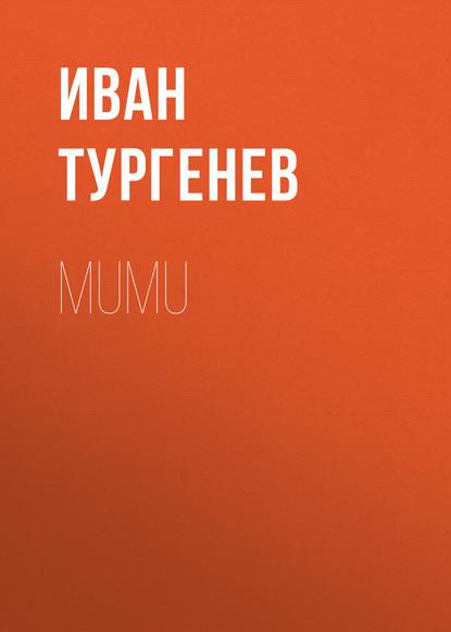 Иван Тургенев Mumu иван тургенев erscheinungen