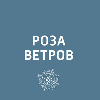Творческий коллектив шоу «Уральские самоцветы» Шествие Дедов Морозов пройдет в Рыбинске 14 декабря