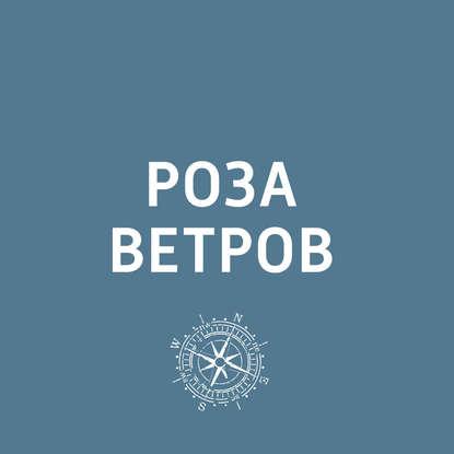 В Москве построят ещё три канатные дороги