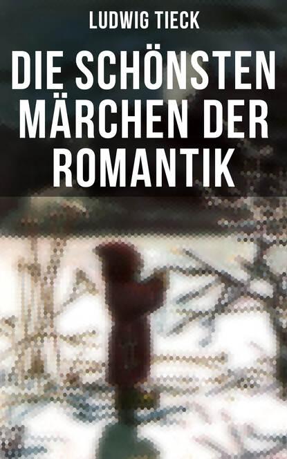 Людвиг Тик Die schönsten Märchen der Romantik clemens brentano die schönsten gedichte der romantik