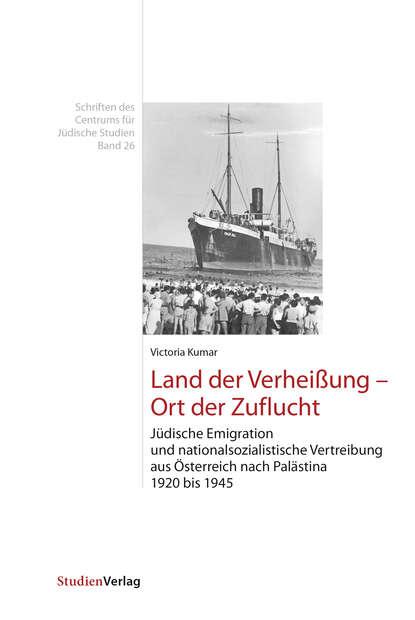 Группа авторов Land der Verheißung - Ort der Zuflucht недорого
