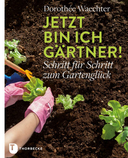 Фото - Dorothée Waechter Jetzt bin ich Gärtner! claudio honsal ich bin was ich bin