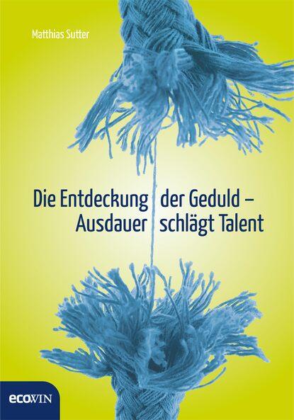Matthias Sutter Die Entdeckung der Geduld недорого