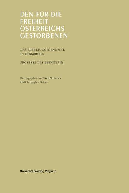 Группа авторов Den für die Freiheit Österreichs gestorbenen группа авторов den für die freiheit österreichs gestorbenen
