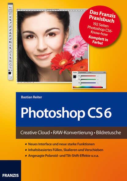Bastian Reiter Photoshop CS6 недорого