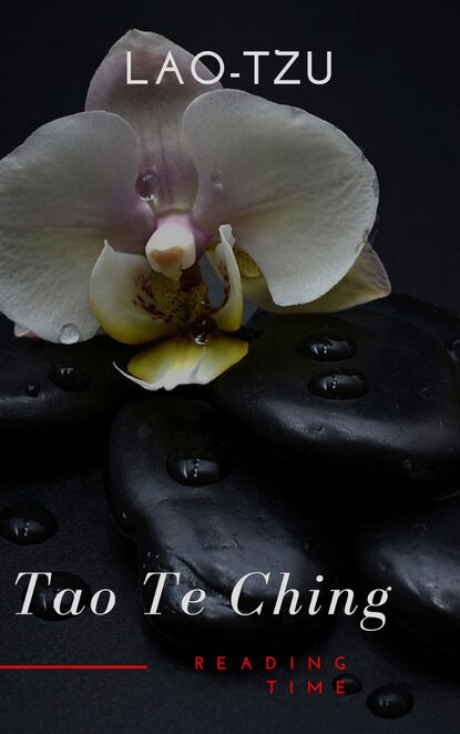 Lao Tzu Tao Te Ching ( with a Free Audiobook ) недорого