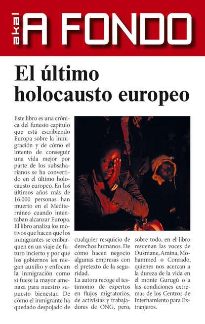 Фото - Susana Hidalgo Arenas El último holocausto europeo antonio silvera arenas universos