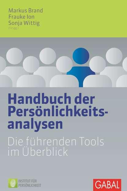 Группа авторов Handbuch der Persönlichkeitsanalysen группа авторов bdia handbuch innenarchitektur 2020 21