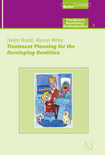 Фото - Alyson P. Wray Treatment Planning for the Developing Dentition john wray lowboy