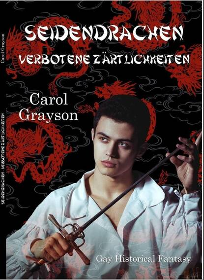 Фото - Carol Grayson Seidendrachen david levithan will grayson will grayson