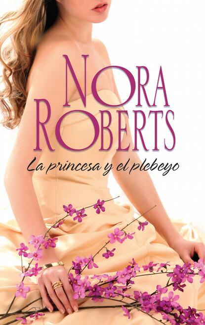 Нора Робертс La princesa y el plebeyo нора робертс la mujer de sullivan