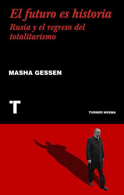 masha Masha Gessen El futuro es historia