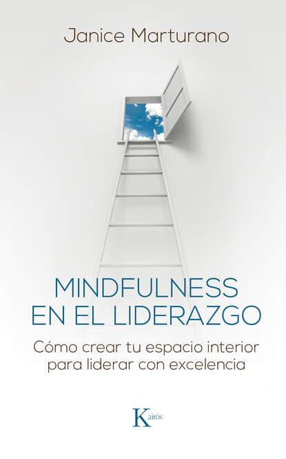 Mindfulness en el liderazgo фото
