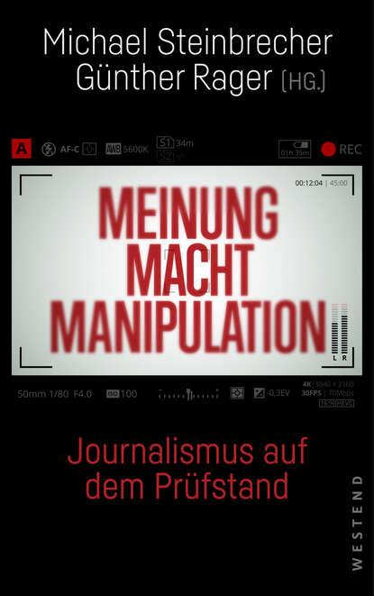 Фото - Группа авторов Meinung Macht Manipulation группа авторов music and manipulation