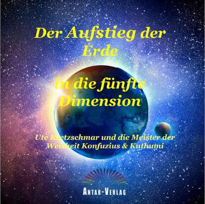 Ute Kretzschmar Der Aufstieg der Erde in die fünfte Dimension недорого