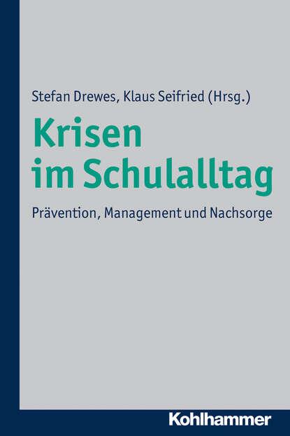 Группа авторов Krisen im Schulalltag группа авторов parteiensystem im umbruch telepolis