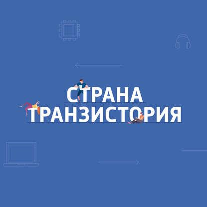 Картаев Павел Большой пятничный обзор iPhone 11