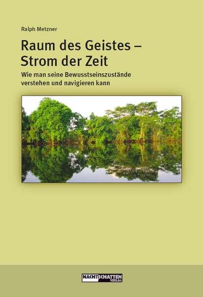 Фото - Ralph Metzner Raum des Geistes - Strom der Zeit killen mcneill am strom ebook