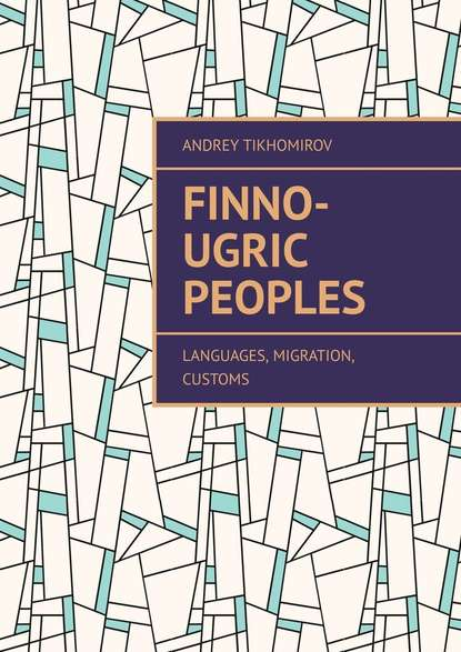 Andrey Tikhomirov Finno-Ugric peoples. Languages, Migration, Customs the peoples