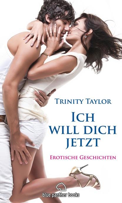 Trinity Taylor Ich will dich jetzt   Erotische Geschichten недорого
