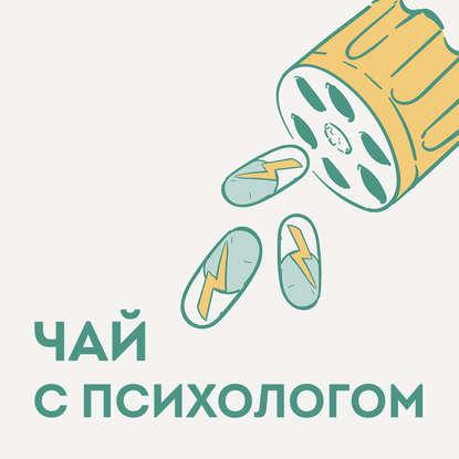 Егор Егоров Похудение. Экстремальные способы похудения. Диалог.