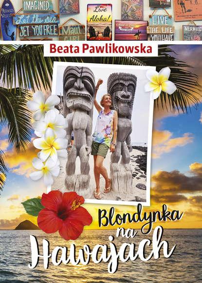 Фото - Beata Pawlikowska Blondynka na Hawajach beata pawlikowska blondynka w japonii