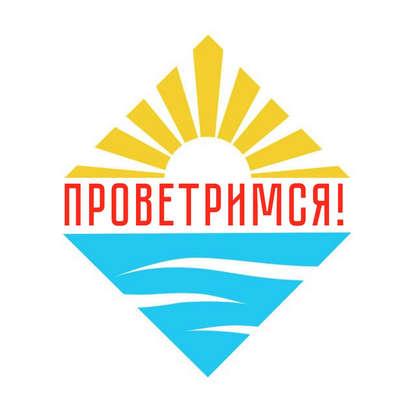 Иван Ямщиков Робототехника