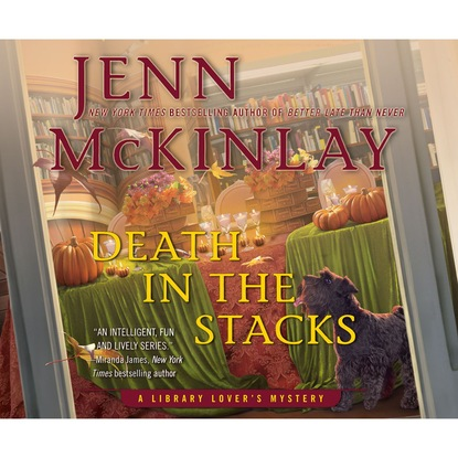Jenn Mckinlay Death in the Stacks - A Library Lover's Mystery 8 (Unabridged) недорого