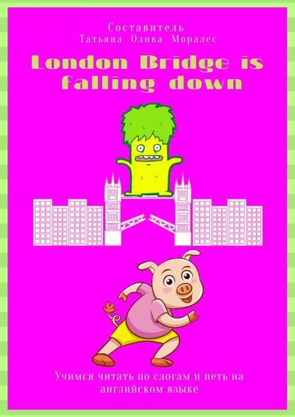 London Bridge is fallingdown. Учимся читать по слогам и петь на английском языке