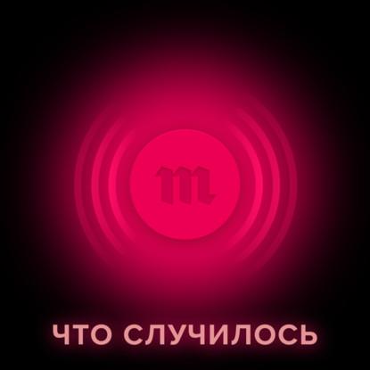 Владислав Горин Владимир Зеленский уже год президент Украины. Его пример показывает, как трудно изменить постсоветскую страну — даже если удалось отобрать власть у старой элиты