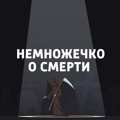 Гарри Гудини, Жозеф Гильотен и сановник Ли Сы