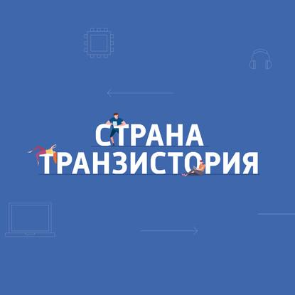 Картаев Павел Какой смартфон купить маме?