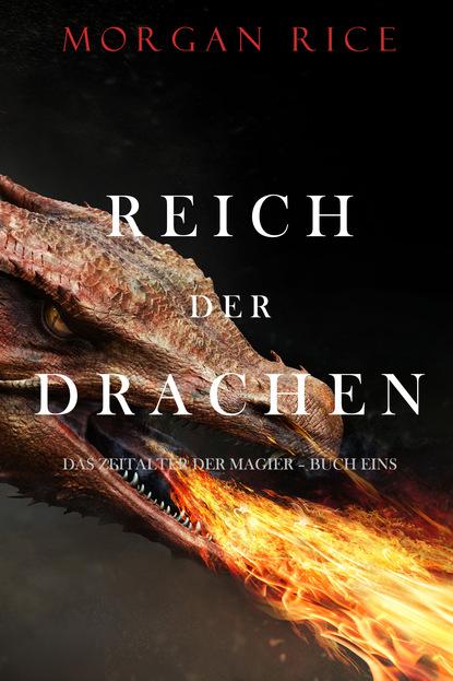 Морган Райс Reich der Drachen luisa neubauer vom ende der klimakrise eine geschichte unserer zukunft ungekürzt