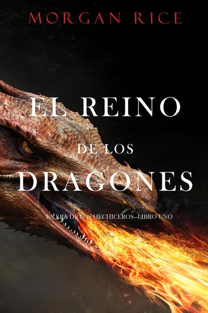 El Reino de los Dragones