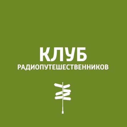 Пётр Фадеев Тобольск